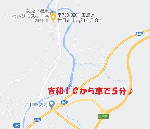 めがひらのいいところ、特徴を紹介!!